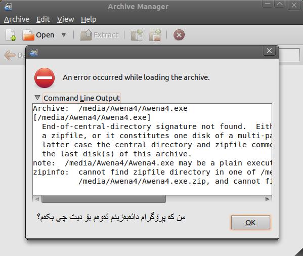 http://webchinupload.com/files/Screenshot-2.png