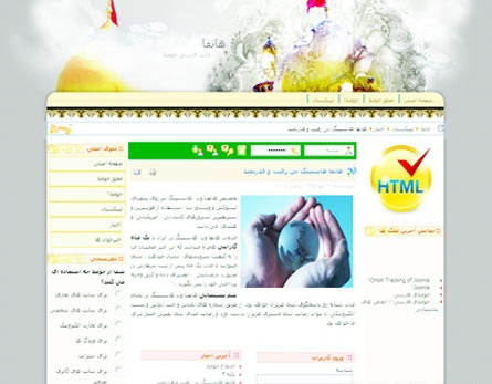 http://webchinupload.com/files/behesht_1.jpg