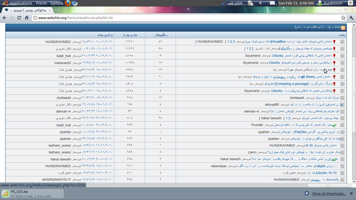 http://webchinupload.com/files/dara_2.png