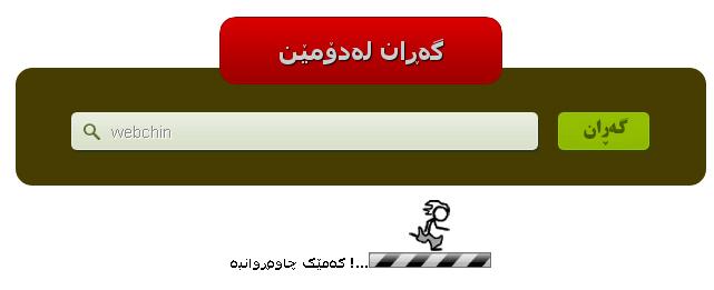 http://webchinupload.com/files/domin.jpg