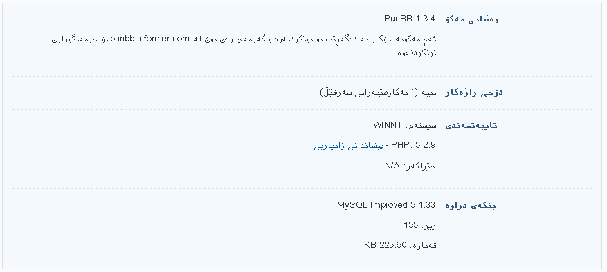 http://webchinupload.com/files/muhamad20.png