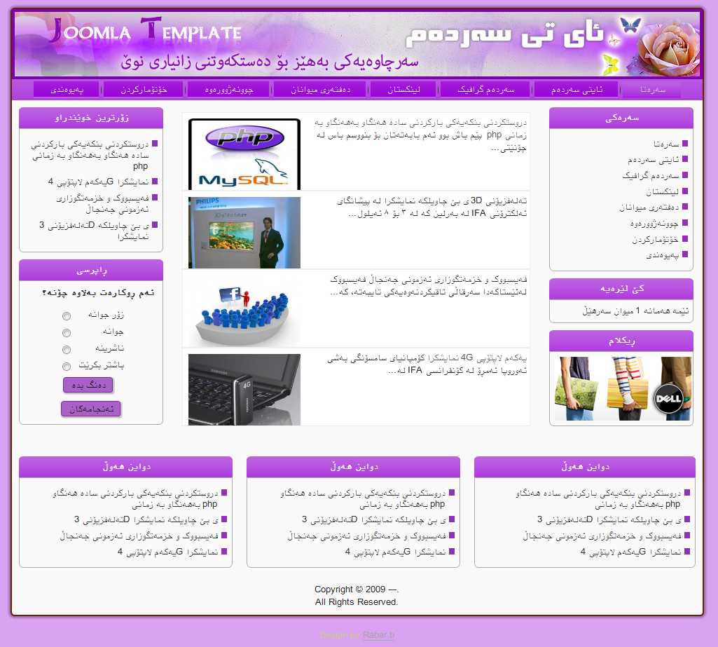 http://webchinupload.com/files/thum_IS_Kurd_1.png