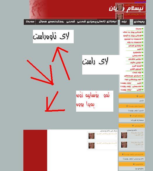 http://webchinupload.com/files/untitled_813.JPG