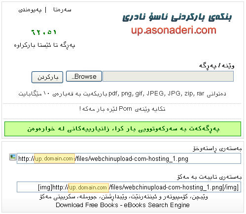 http://webchinupload.com/files/webchinupload-com-hosting2_1.png